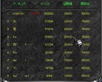 Screen(09_23-20_20)-0008.jpg