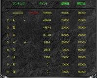 Screen(09_23-23_21)-0010.jpg