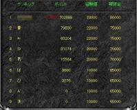 Screen(09_24-00_20)-0011.jpg