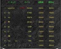 Screen(09_24-01_20)-0012.jpg