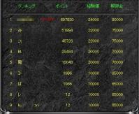 Screen(09_24-02_20)-0013.jpg