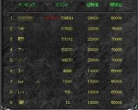 Screen(09_24-03_20)-0000.jpg
