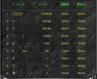 Screen(09_24-14_20)-0002.jpg