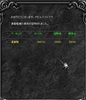 Screen(09_24-14_21)-0000.jpg