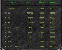 Screen(09_24-16_20)-0003.jpg