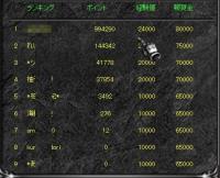 Screen(09_24-21_20)-0004.jpg