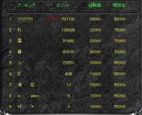 Screen(09_25-00_20)-0005.jpg