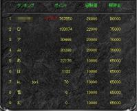 Screen(09_25-02_20)-0006.jpg