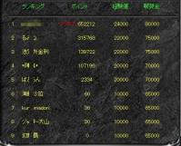 Screen(09_25-03_20)-0000.jpg