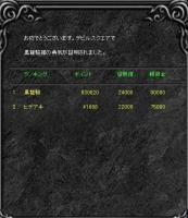 Screen(09_25-12_21)-0000.jpg
