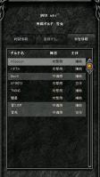 Screen(09_25-12_56)-0002.jpg