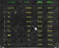 Screen(09_25-15_20)-0000.jpg