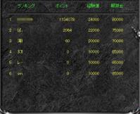Screen(09_26-01_20)-0000.jpg