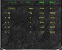 Screen(09_26-02_20)-0001.jpg