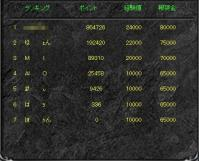 Screen(09_26-14_20)-0000.jpg