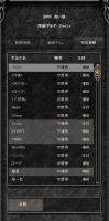 Screen(09_27-06_05)-0000.jpg