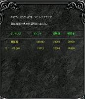 Screen(09_28-08_20)-0000.jpg