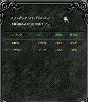 Screen(09_28-10_20)-0001.jpg