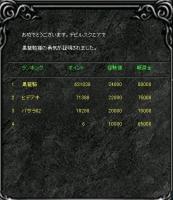 Screen(09_28-12_20)-0000.jpg