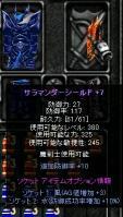 Screen(09_28-13_39)-0000.jpg