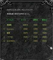 Screen(09_29-06_20)-0000.jpg