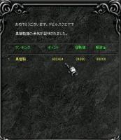 Screen(09_29-08_20)-0001.jpg