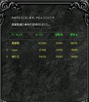 Screen(09_30-10_20)-0000.jpg