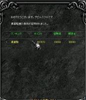 Screen(09_30-12_20)-0001.jpg