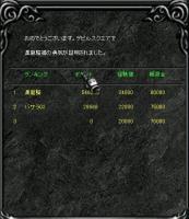 Screen(09_30-14_20)-0000.jpg