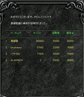 Screen(10_01-10_20)-0000.jpg