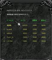 Screen(10_01-18_20)-0000.jpg