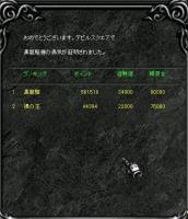 Screen(10_01-20_21)-0001.jpg