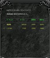 Screen(10_02-06_20)-0000.jpg