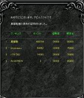 Screen(10_02-08_20)-0001.jpg