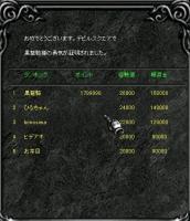 Screen(10_03-00_20)-0004q.jpg