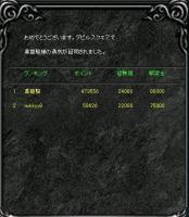 Screen(10_03-04_20)-0000.jpg