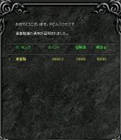 Screen(10_03-06_20)-0000.jpg