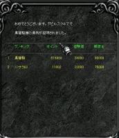 Screen(10_03-08_20)-0003.jpg
