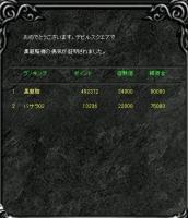 Screen(10_03-10_20)-0004.jpg