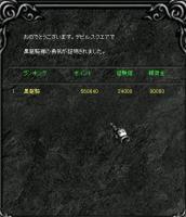 Screen(10_03-12_21)-0006.jpg