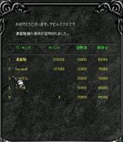 Screen(10_03-16_21)-0000.jpg