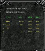 Screen(10_03-18_21)-0001.jpg