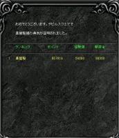 Screen(10_04-02_20)-0000.jpg