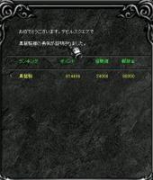 Screen(10_04-08_20)-0004.jpg