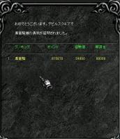 Screen(10_04-10_21)-0005.jpg