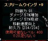 Screen(10_04-10_44)-0006.jpg
