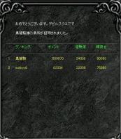 Screen(10_05-04_20)-0000.jpg