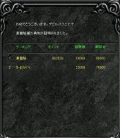 Screen(10_05-08_21)-0000.jpg