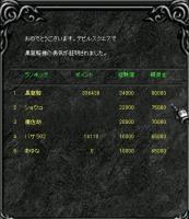 Screen(10_05-10_21)-0001.jpg