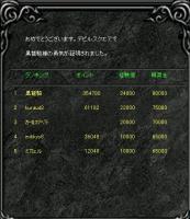 Screen(10_06-06_21)-0001.jpg